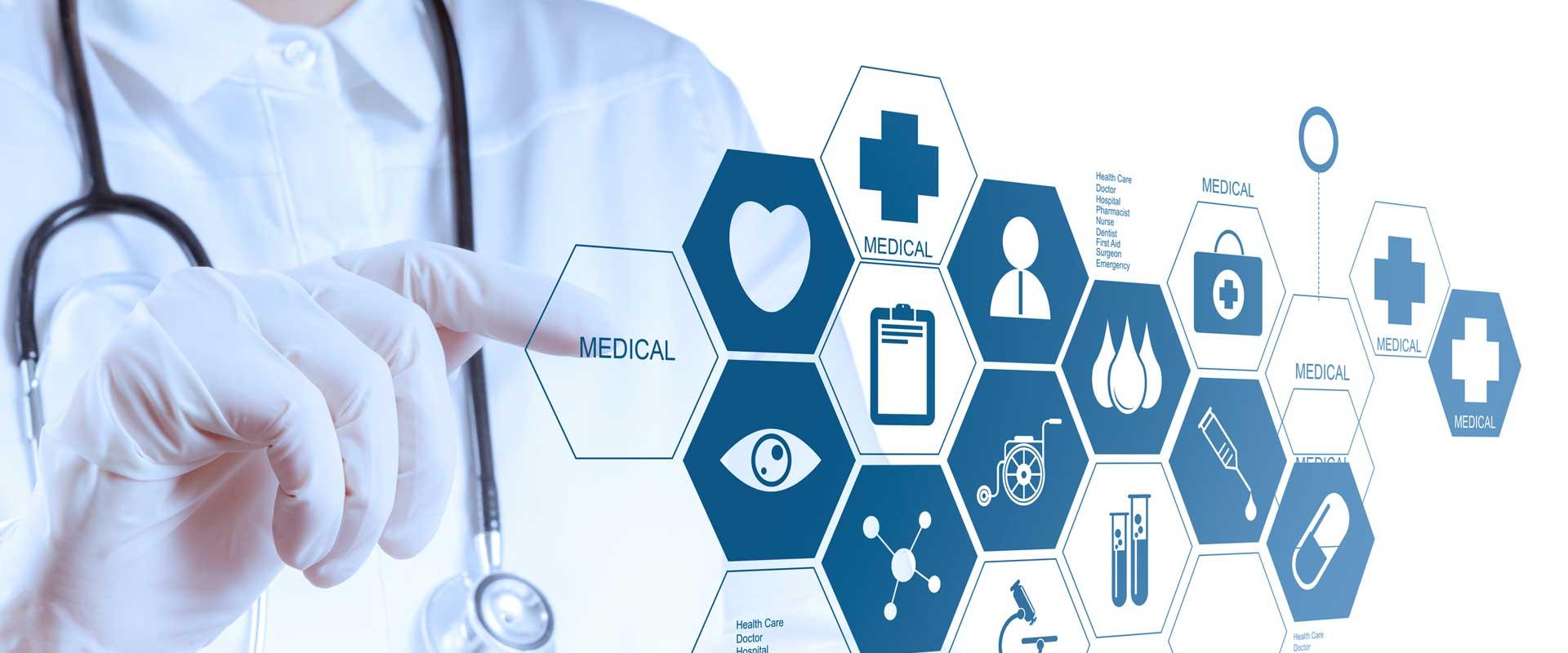 Комплекс медицинских услуг